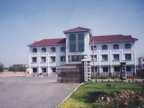 Jin Lun mining machine office building